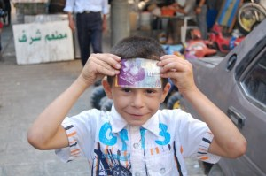 Shekels y risas en Nablus. I. Legarda